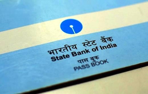 SBI मोबाइल बैंकिंग को कैसे Activate करे?