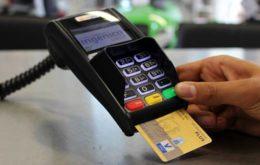 ATM का Pin कैसे Change करें?