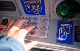 ATM क्या है और ATM से पैसे कैसे निकालें?