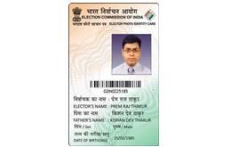 Voter ID Card ऑनलाइन कैसे बनवाए?
