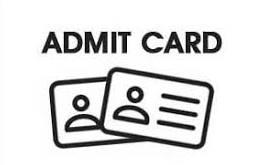 एडमिट कार्ड डाउनलोड कैसे करें?