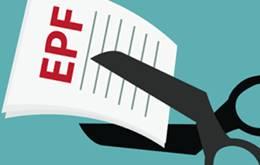 अपने EPF अकाउंट में डॉक्यूमेंट कैसे Add करें?