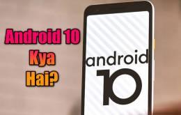 Android 10 क्या है और इसमें क्या क्या नए फीचर है?