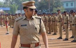 Police Officer कैसे बने?